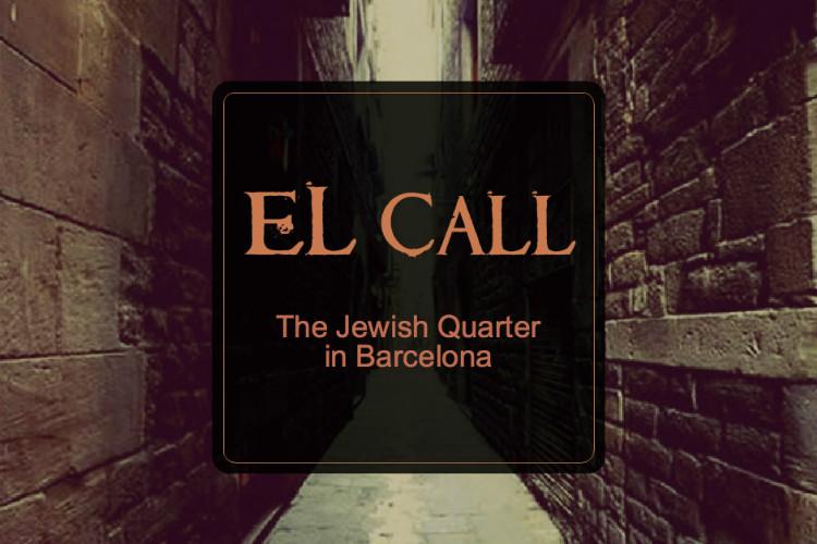 EL CALL COVER