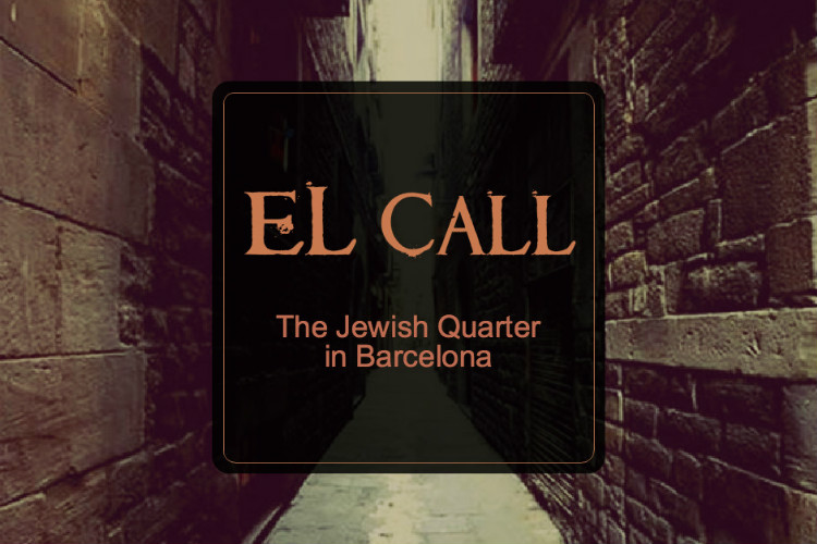 El Call The Jewish Quarter In Barcelona Citylife Barcelona